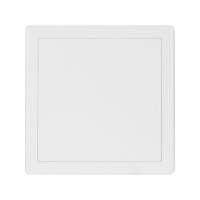 HACO 103 | VD 200x200 | bílá | vanová dvířka